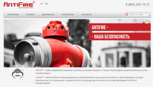 AntiFire